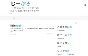 スクリーンショット 2013-01-04 23.45.27