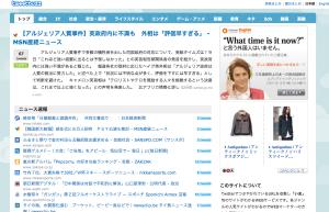スクリーンショット 2013-01-20 20.05.02