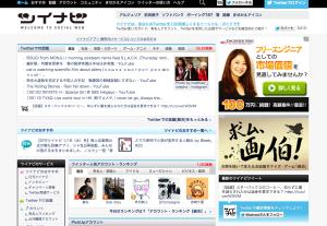 スクリーンショット 2013-01-20 20.05.32