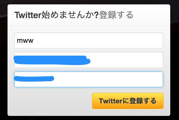 スクリーンショット_2013-01-19_16.51.25