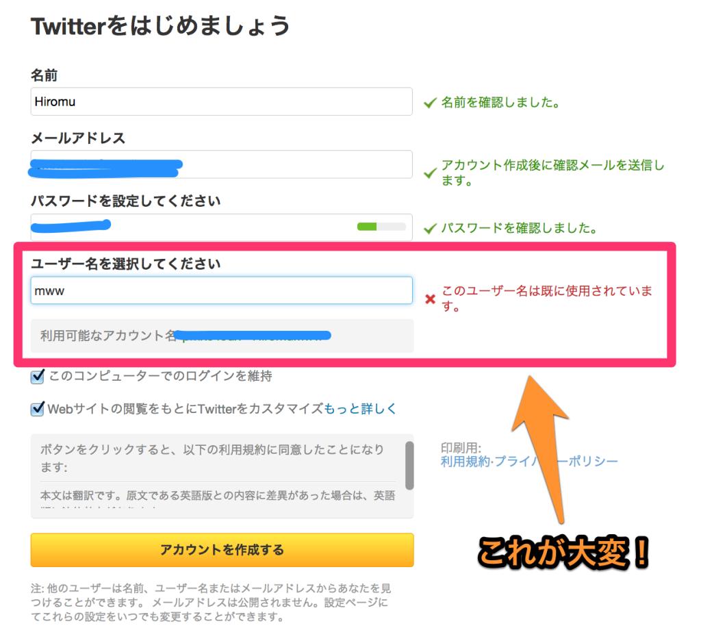 スクリーンショット_2013-01-19_17.08.07