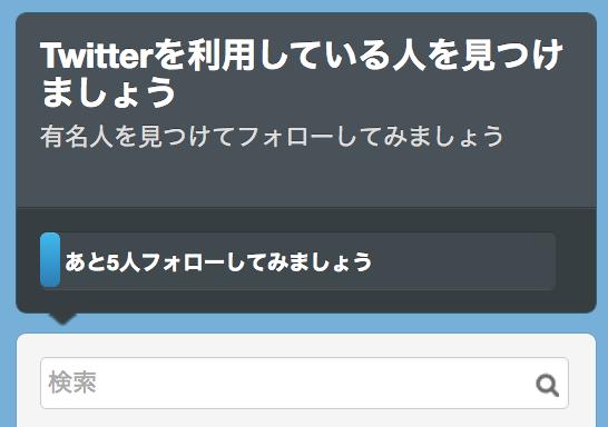 スクリーンショット_2013-01-19_17.12.53