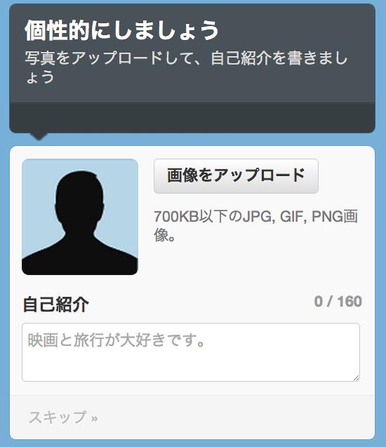 スクリーンショット_2013-01-19_17.17.53