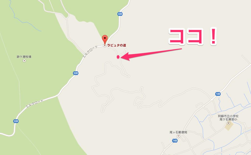 ラピュタの道7