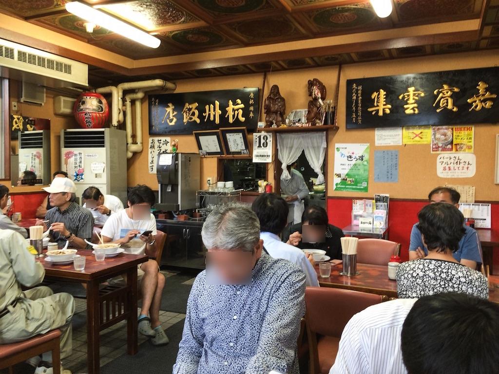 杭州飯店1
