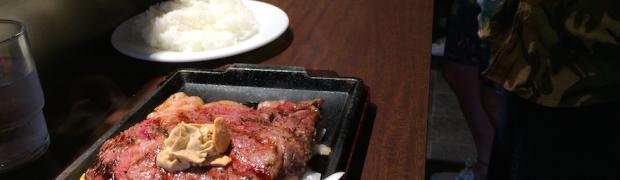 1人でも気軽に行けそう!立ち食い形式のステーキ店「いきなりステーキ」がやっばい!