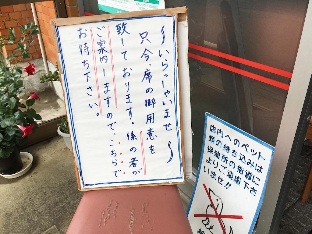 杭州飯店5