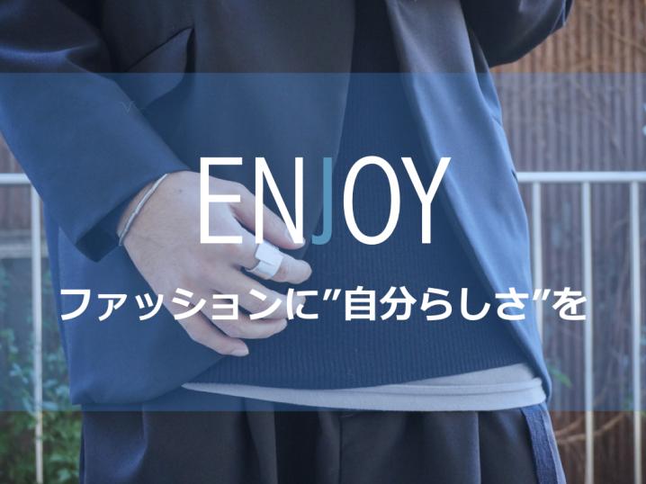 2017.11.18 fashion_event0.001