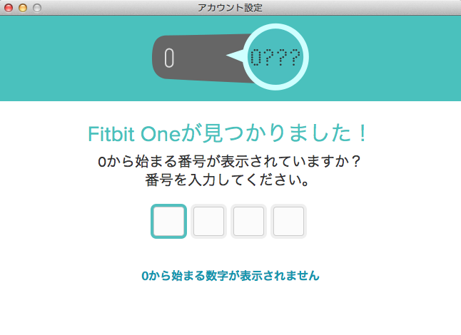 fitbit one 2013-07-06 11.35.25