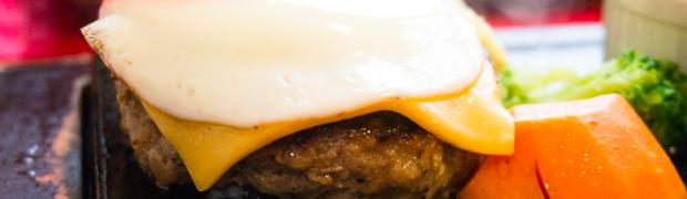 口の中でとろけて消える!王様のブランチで1位を獲得した「大人のハンバーグ」を渋谷で食べてきた!