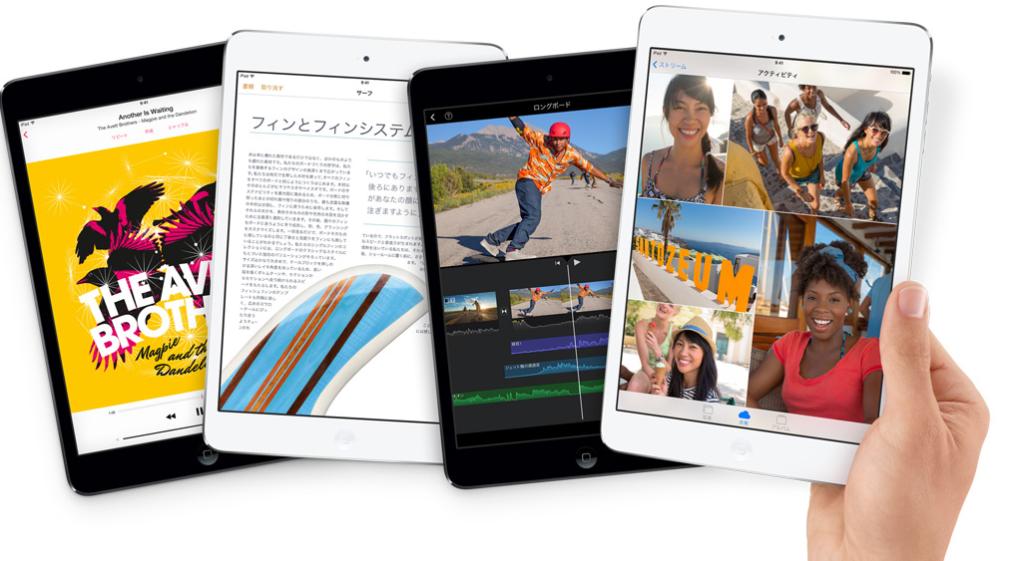 ipad mini Retina2013-10-26 20.23.21