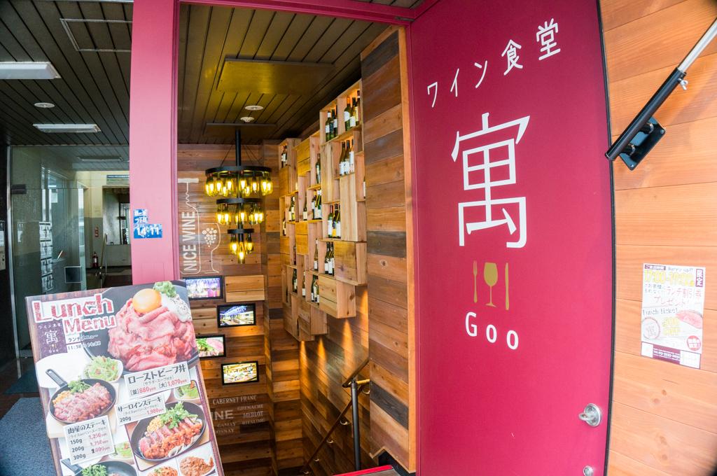 ローストビーフ丼銀座1