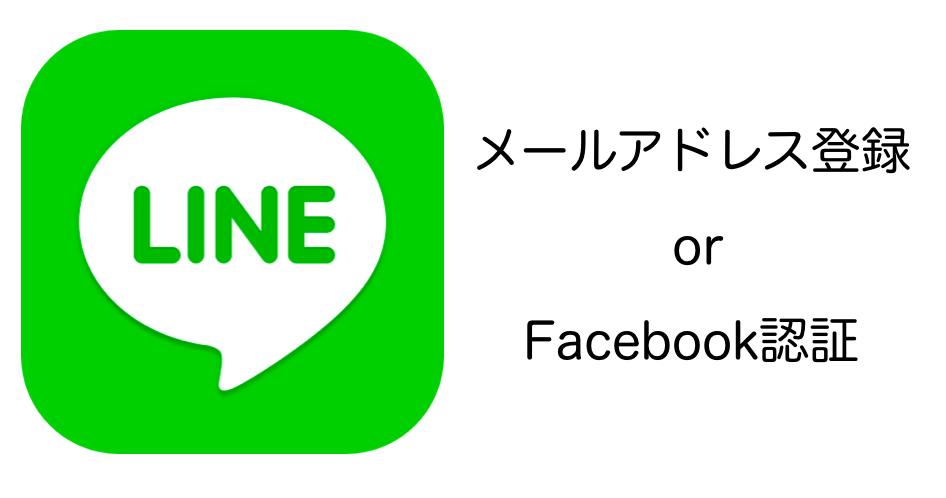 iphoneバックアップ4