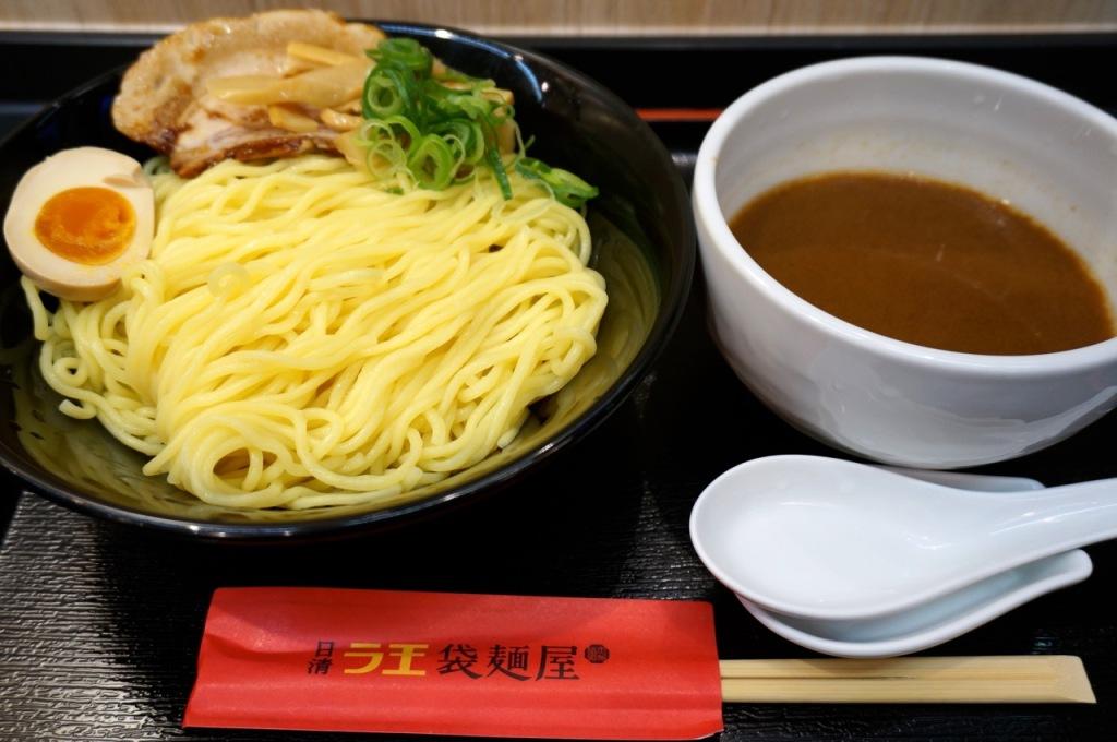 日清ラ王袋麺屋9