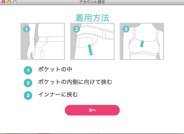 fitbit one 2013-07-06 11.40.45