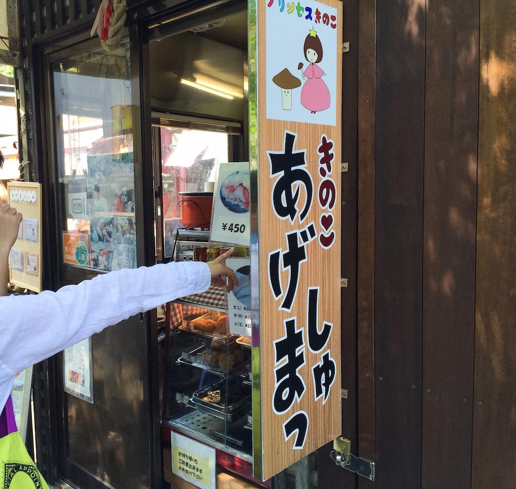 小町通り 食べ歩き グルメ10