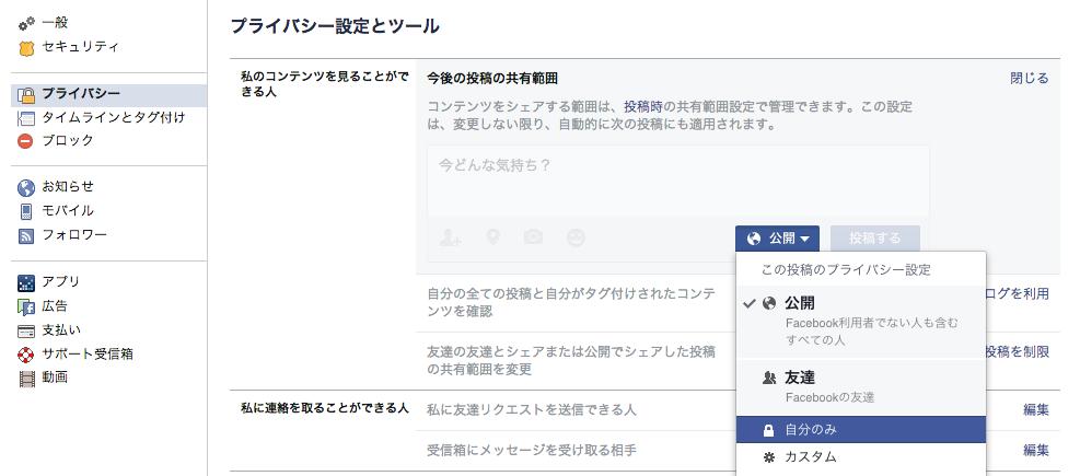 facebookプロフィール1-5