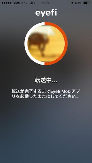 eye-fi13