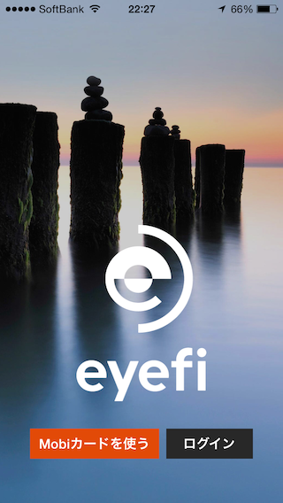 eye-fi11