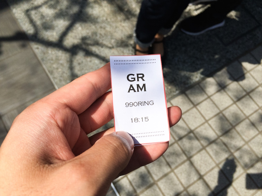 gram 鎌倉3