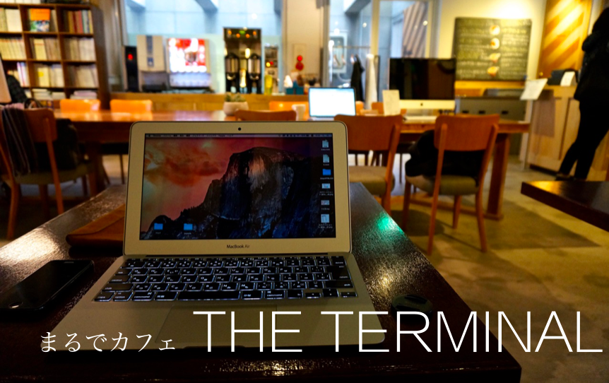 the terminal0