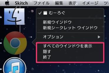 強制終了_2013-04-28_18.45.59