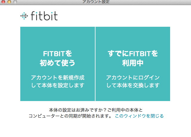 fitbit one 2013-06-29 20.03.53