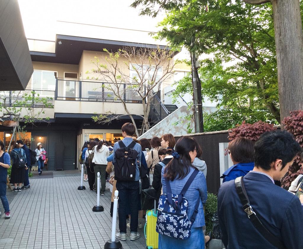 gram 鎌倉8