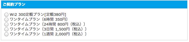 Wi2 2013-07-13 19.38.13