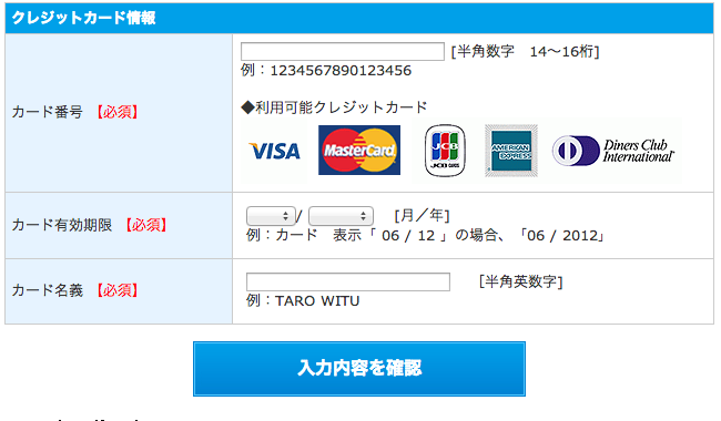 Wi2 2013-07-13 19.38.39