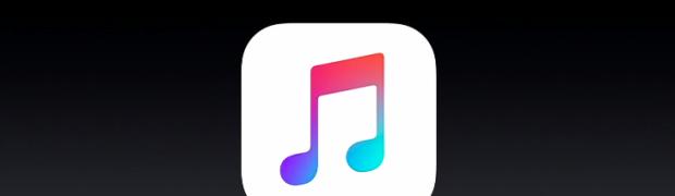 WWDCで発表された「Apple Music」!もしかしたらSiriが個人DJになるかもしれない。