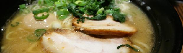 大宮駅東口、横浜家系ラーメン食べるなら「石川家」で決まり!アジアンテイストな店内で絶品豚骨醤油を食らう!!