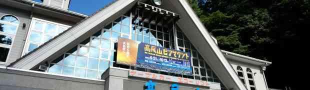 高尾山登山、おすすめの登山プラン・コース、楽しみ方を紹介!!第1回ブログネタ探しの旅!!