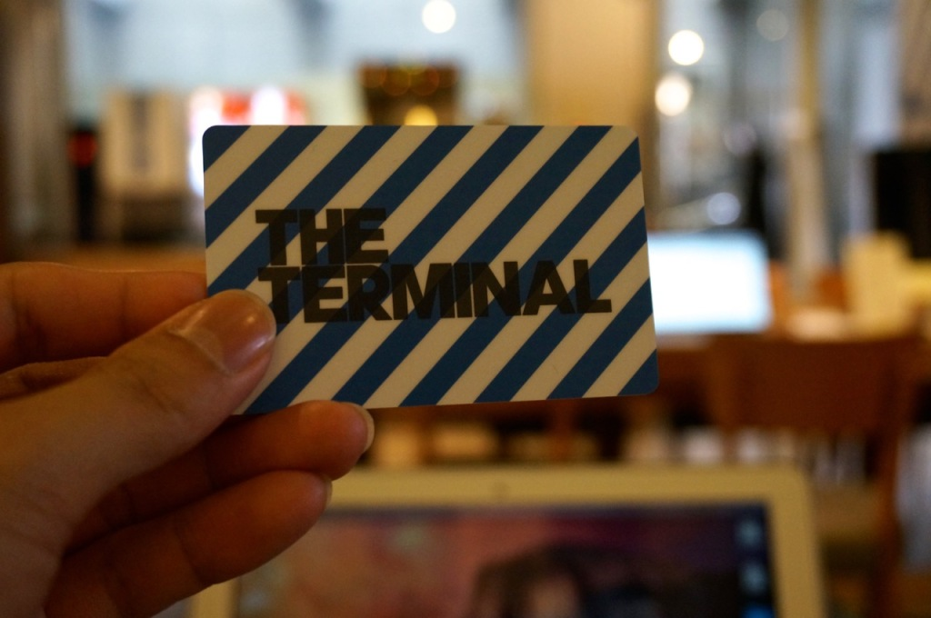 the terminal17
