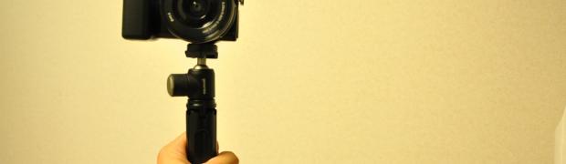 手持ちもできるミニ三脚「マグネジットコプター」が外出におすすめっす!!動画で紹介するよ!!