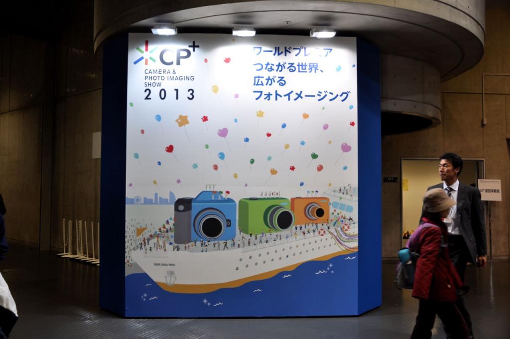 CP+DSC_0224