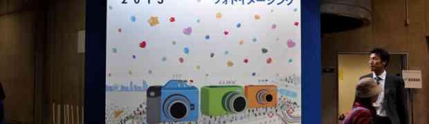 【Photo】カメライベントCP+2013に行ってみた