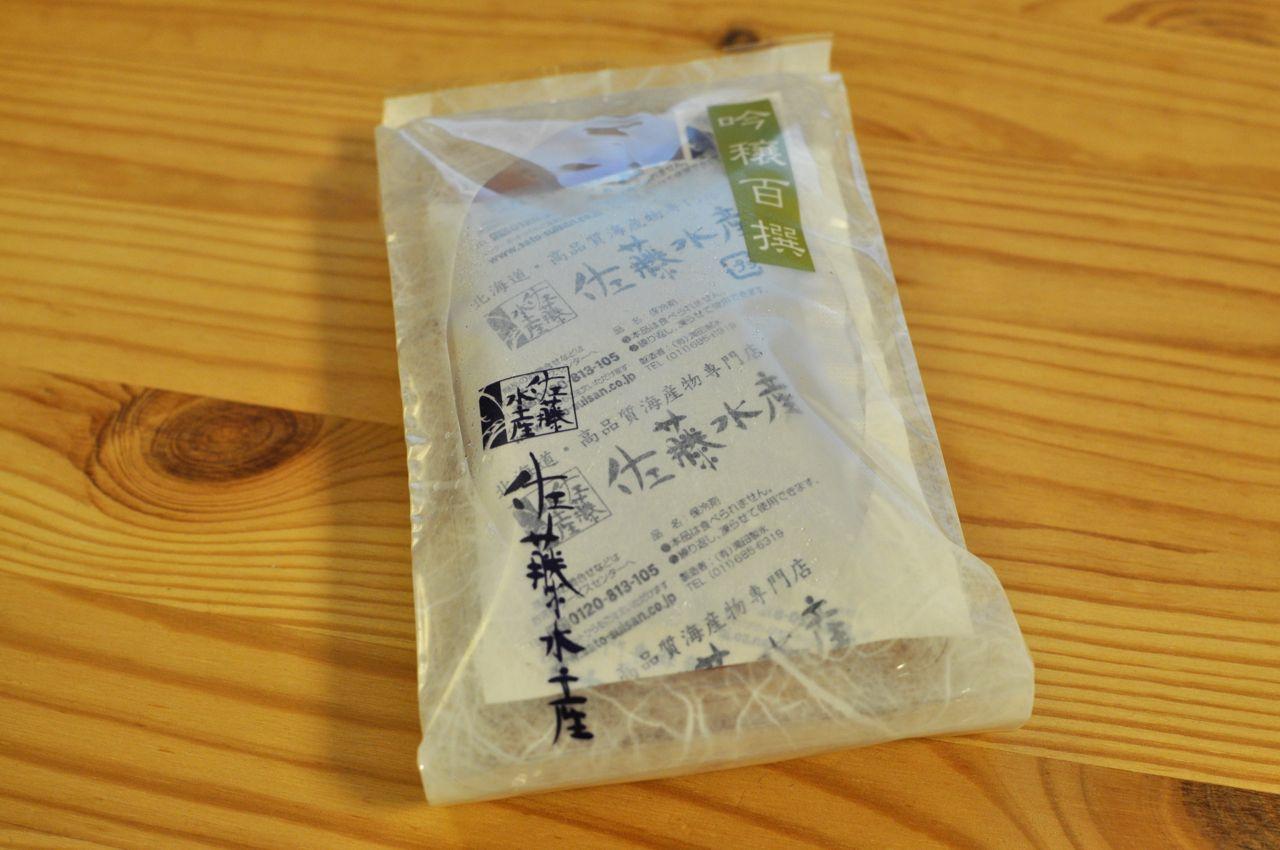 鮭のルイベ漬0529