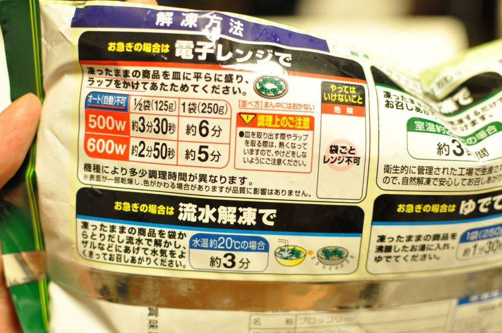 ダイエット飯2