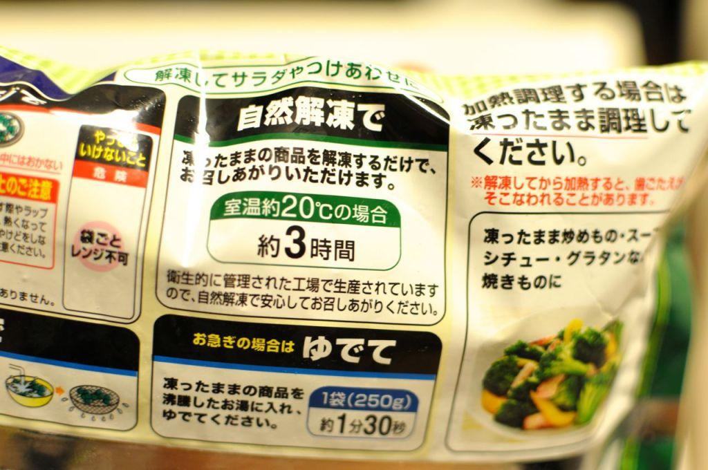 ダイエット飯3