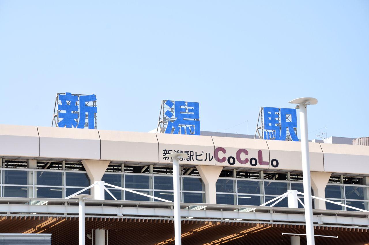 新潟駅0595