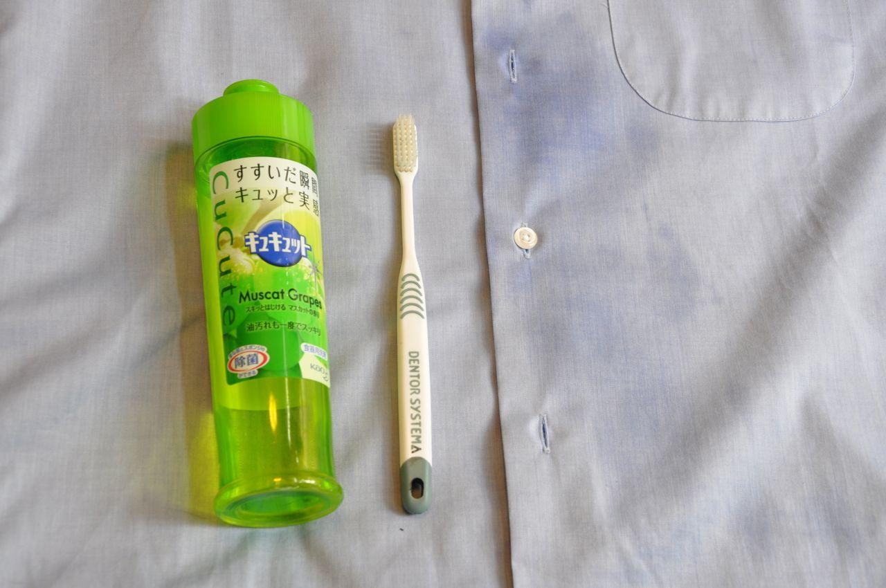 シャツ油汚れ0609