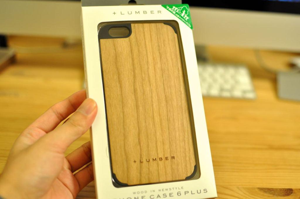+lumber1