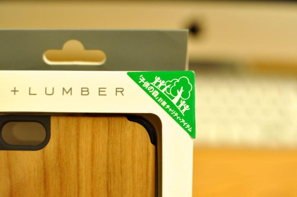 +lumber3