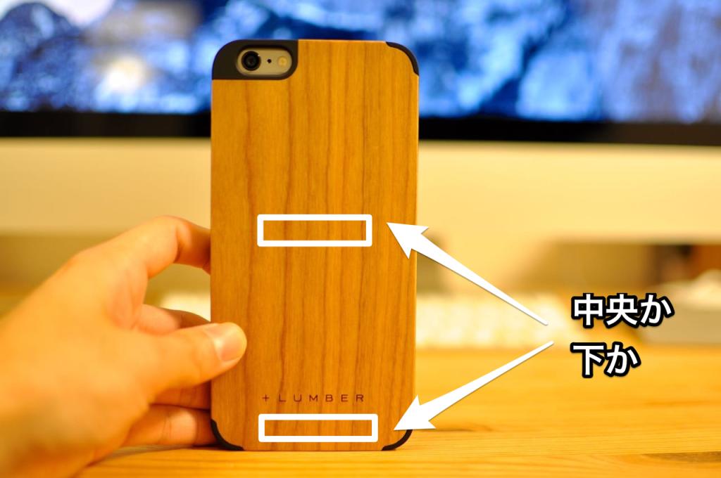 +lumber11