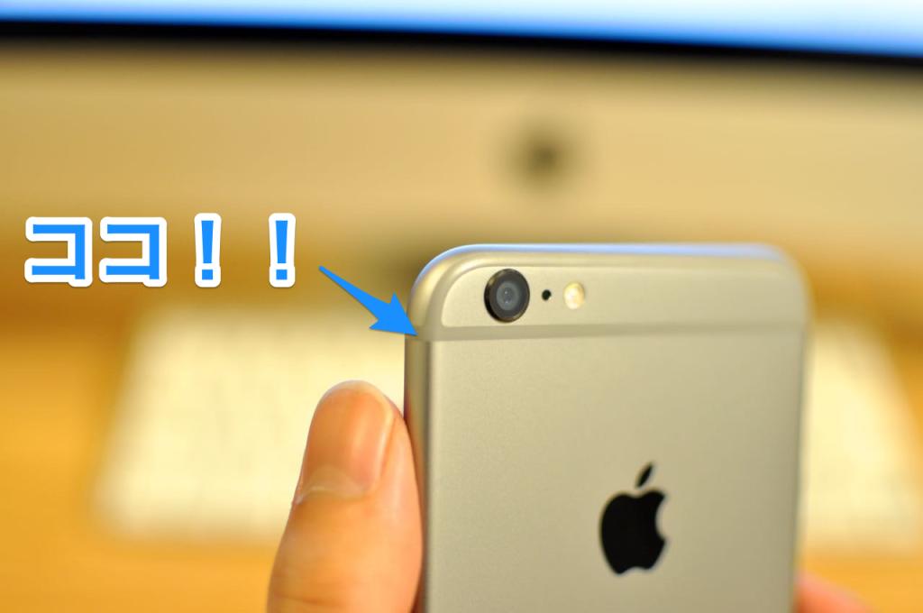 iPhone6 Plus3