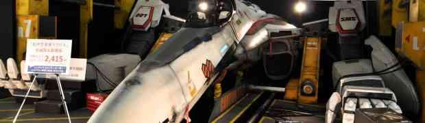 みなとみらい駅に『超時空要塞マクロス』実物大バルキリーがいてビックリ!9月2日まで!