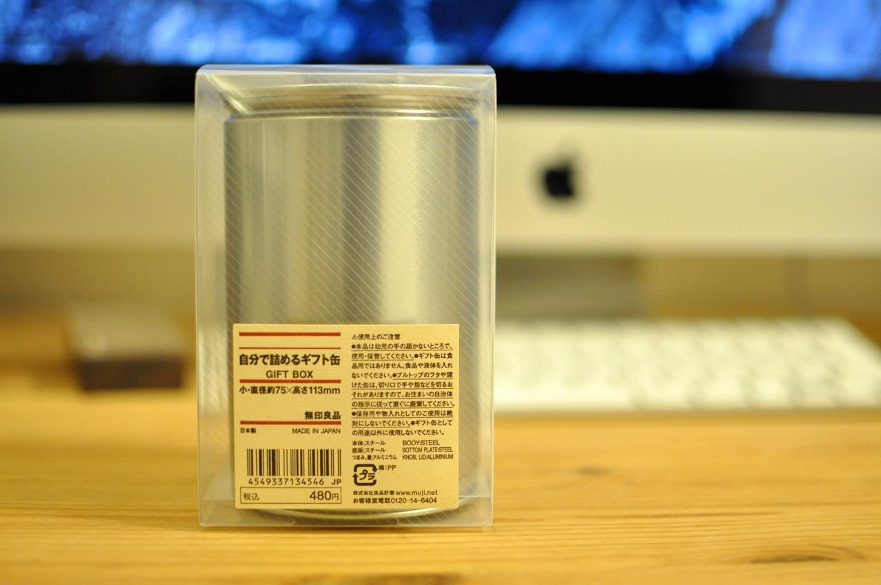 「自分で詰めるギフト缶」という名前から分かる通り、プレゼントを缶の中に詰めるのが、このギフト缶です。