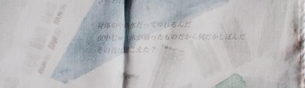 プレゼントにこれは良い!ハンカチ専門店「H TOKYO」のおしゃれハンカチがもう選びきれん!