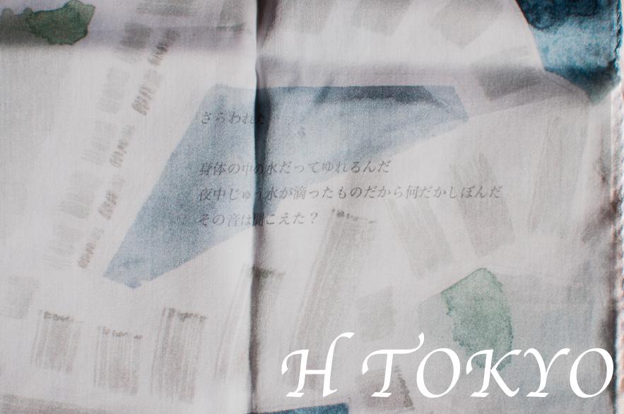 H TOKYO0